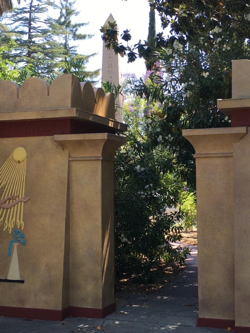 Photo 0947 Through a side portal into Rosicrucian Park